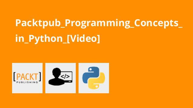 آموزشمفاهیم برنامه نویسی در پایتون